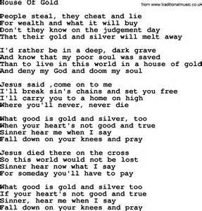 pin britt gold 2012 christian album mp3 on