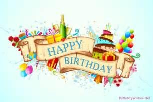 birthday wishes happy birthday wishes birthday wishes birthday wishes bobs