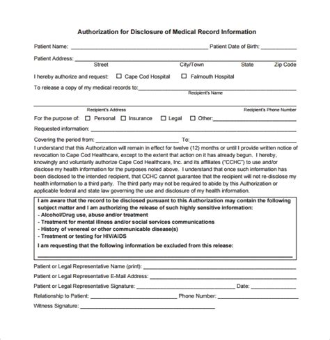 template to request records 7 records request forms for free sle