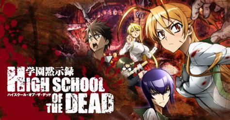 best friends maon kurosaki hotd ova ending high school of the dead opening ending song anime s