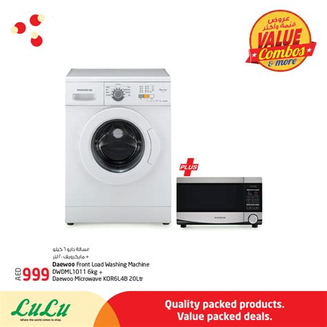 Microwave Hypermart daewoo washing machine microwave oven offer at lulu hypermarket