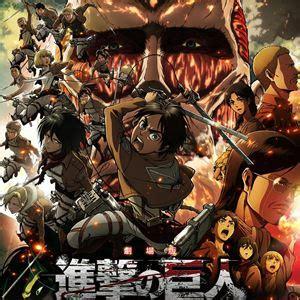 filme schauen attack on titan attack on titan feuerroter pfeil bogen film 2014