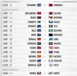 printable nfl schedule for week 7 2013 nfl regular season schedule released