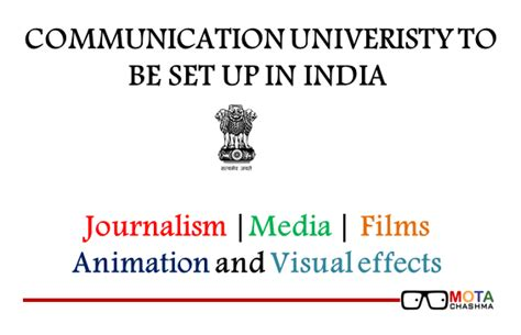 Mba In Communication India by Communications To Be Set Up Soon I B Ministry