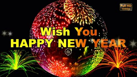 new year animation animated new year messages happy new year 2018 pictures