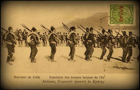 Ottoman Occupation European Intervention Crete The In Crete 1896