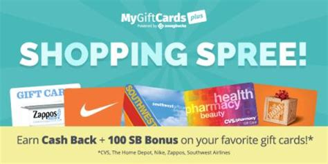 Zappos Gift Cards At Walgreens - swagbucks up to 15 cash back on gift card purchases ends 8 14 mom saves money