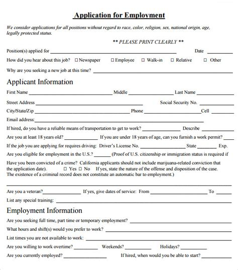 will template doc employment agreement 7 free pdf doc