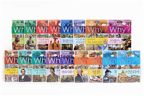 the why book books the book fair 2014 yearimdang s learning book