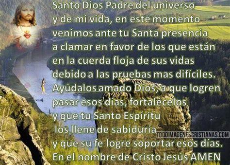 imagenes cristianas de oracion de fe im 225 genes cristianas con oraciones