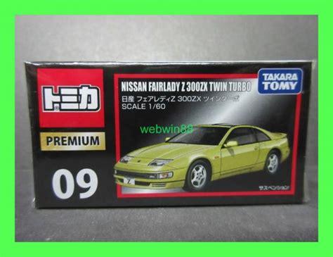 Diecast Mobil Tomica Premium 09 Nissan Fairlady Z 300zx Turbo jan 2017 premium 09 nissan fairlady z 300zx turbo takara tomica tomy ebay