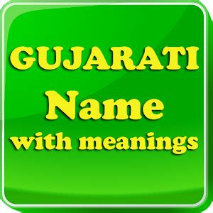 gujarati baby names & meaning android apps on google play