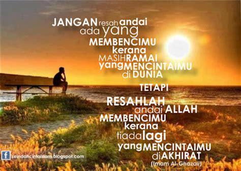 kata  gambar mutiara islam
