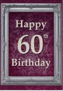 happy 60th birthday greeting card cards love kates