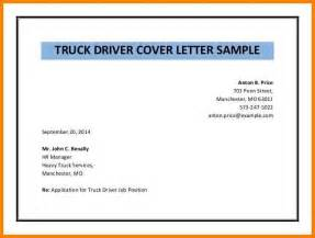5 application letter fr a driver cashier resumes