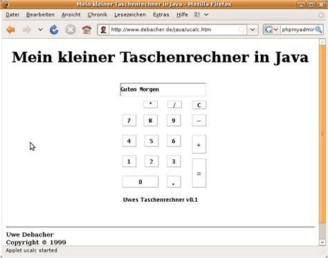 java layout text field java debacher wiki