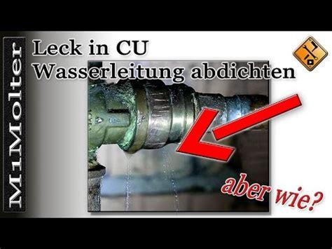 Kupferrohr Selber Pressen by Mp3 Kupferrohr Verl 246 Ten Aber Wie Eine