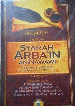 Syarah Arbain An Nawawi Arbain Nawawi Darus Sunnah syarah arbain an nawawi imam nawawi darul haq
