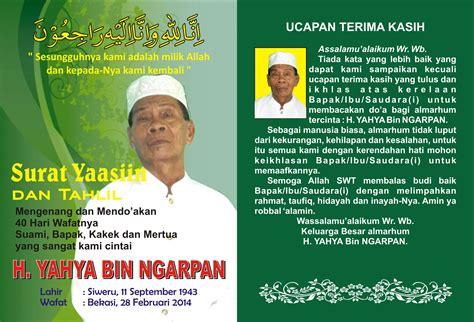 contoh cover yassin ibnu hibban