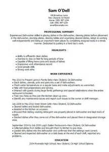 Dishwasher Job Description Resume Latest Resume Format