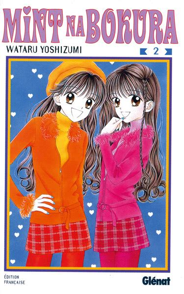 Mint Na Bokura We Are Vol 2 vol 2 mint na bokura news