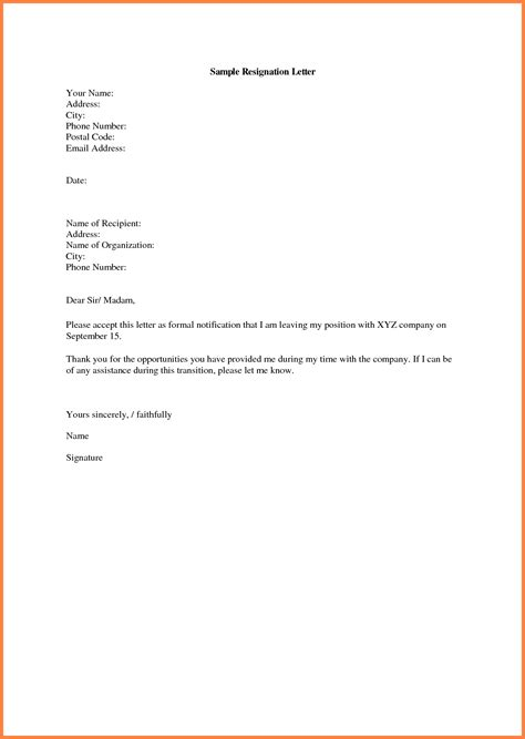 5 sle letter of resignation short notice notice letter