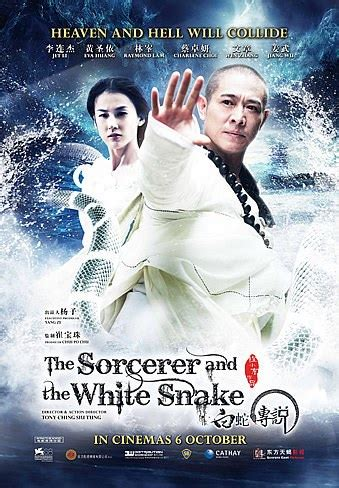 film china white snake the sorcerer and the white snake