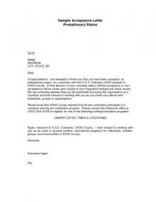Acceptance Letter Template The Most Elegant And Also Beautiful Format Of Acceptance