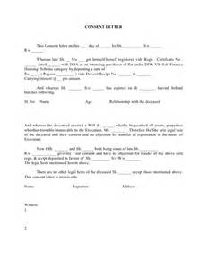 Consent Letter Format Project Guide consent letter deed