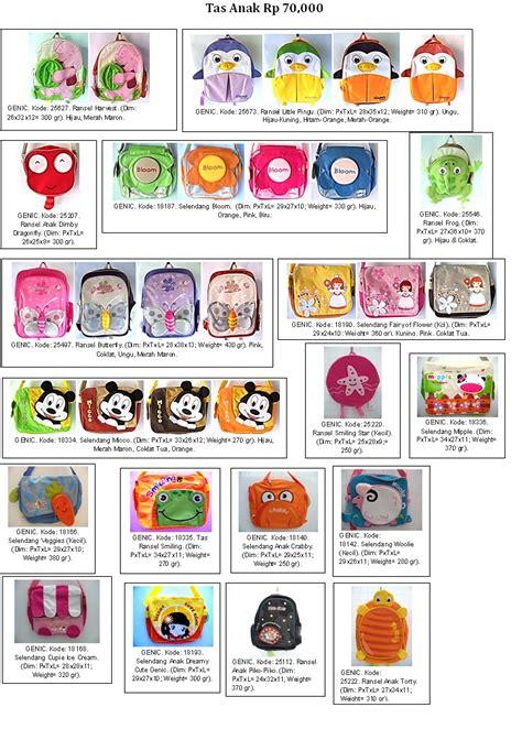 Harga Tas Merk Genic tas anak abg dan laptop merk genic model lucu imut gaul
