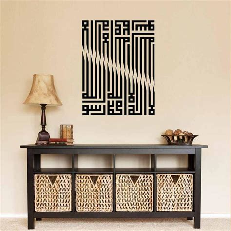 islamic home decor aliexpress buy 32 42cm islamic wall sticker home