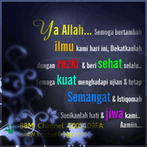 wallpaper hp islami gambar dp bbm motivasi islami terbaru 2018 dpbergerak xyz