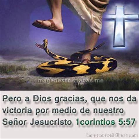 Imagenes Biblicas De Victoria   tenemos victoria con cristo imagenes cristianas gratis