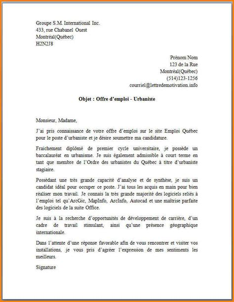 Exemple De Lettre Motivation 6 Exemple Lettre De Motivation Secr 233 Taire Format Lettre