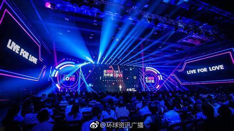 alibaba entertainment alibaba announces live entertainment business group