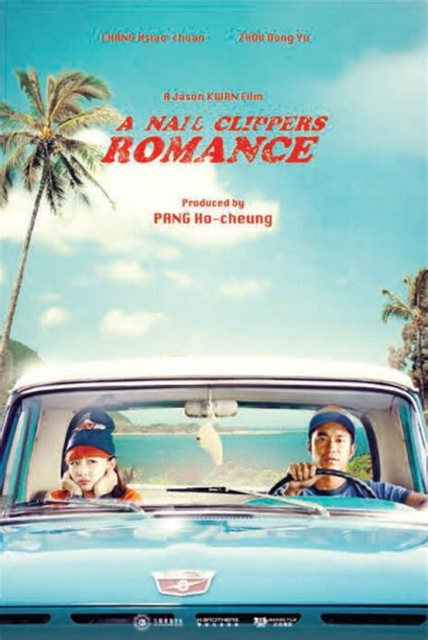 film romance china 2017 a nail clippers romance 2017 hong kong film cast