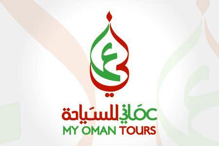travel tourism logo design portfolio, best online travel