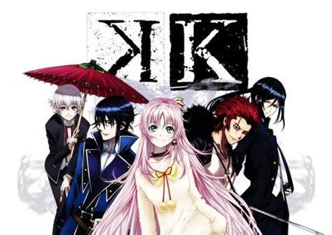K Anime by Anime K Fans Kprojectfamily