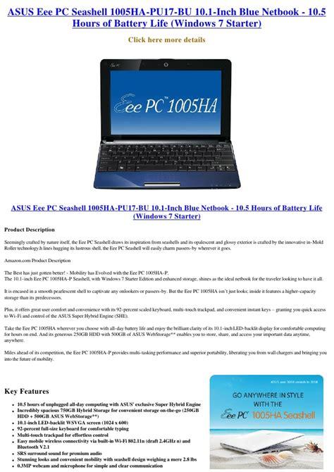 asus eee asus eee pc 1005ha seashell asus eee pc seashell 1005ha pu17 bu 10 1 inch blue netbook