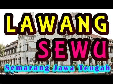 Youtuber Indonesia 004 wisata indonesia lawang sewu jawa tengah semarang 004