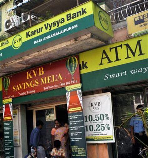 karuru vysya bank kvb to go in for digitization