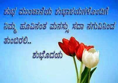 kannada kavanagalu love search results for kannada love kavanagalu calendar 2015