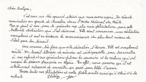 Exemple De Lettre Félicitation Pour Une Naissance Livre D Or