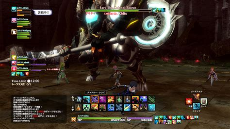 Sword Hollow Realization Deluxe Edition Pc Laptop jump festa 2016 sword hollow realization ps4 on preview a new beginning ps4