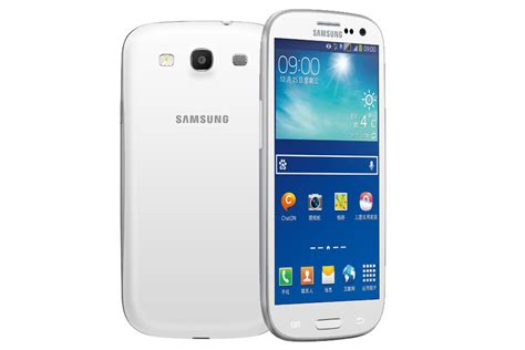 Samsung S3 Kitkat android 4 4 4 galaxy s3 neo ya geldi mobilamca