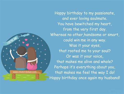 a poem for my husband happy birthday poems for him poetry for boyfriend or