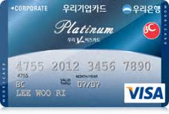 Woori Bank Letter Of Credit credit card product login