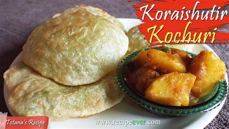 hing kachori koraishutir kochuri bengali recipes কড ইশ ট র কচ র