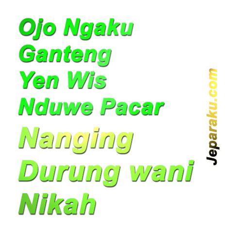 Bahasa Jawa kumpuluan gambar dp bbm lucu bahasa jawa jeparaku