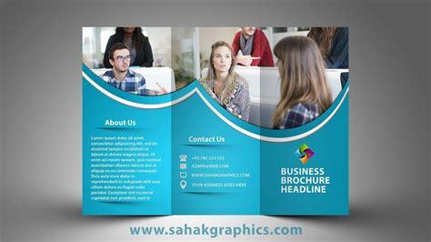 tutorial design brochure tri fold brochure design in photoshop cc tutorial by